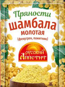 Шамбала молотая Русский аппетит, 10 гр., сашет