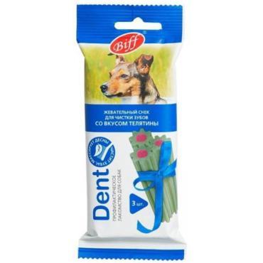 Лакомство для собак крупных пород Жевательный снек со вкусом телятины, TitBit Dent, 20 гр., флоу-пак