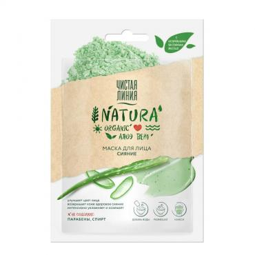 Маска для лица сияние Чистая линия Natura, 12 гр., пластиковый пакет