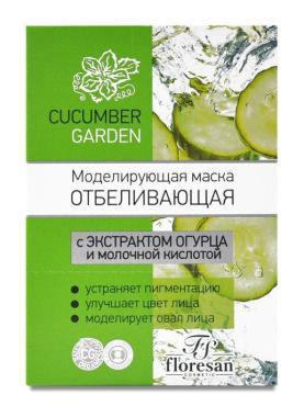 Моделирующая отбеливающая маска Floresan Cucumber Garden 15 мл., картон