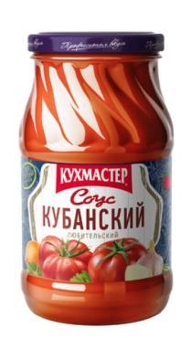 Соус кубанский Кухмастер, 480 гр., стекло