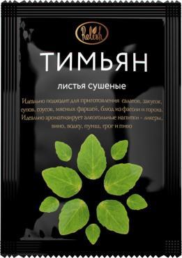 Тимьян зелень сушеная Relish, 10 гр., сашет