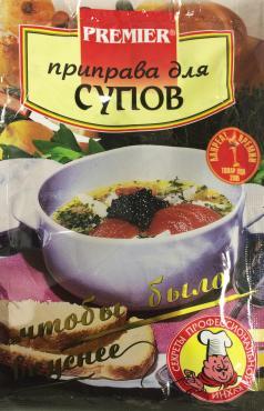 Приправа для супа Premier, 15 гр., стекло
