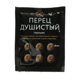 Перец душистый горошек, Relish, 50 гр., пластиковый пакет