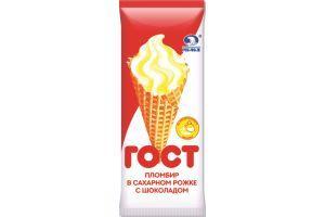 Мороженое рожок ванильный с шоколадной глазурью 12% Холод, 110 гр., флоу-пак
