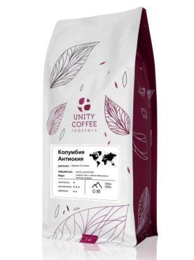 Зерновой кофе Колумбия Антиокия UNITY COFFEE, 1 кг., флоу-пак