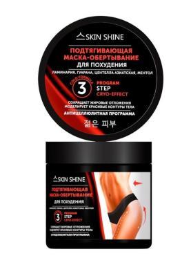 Подтягивающая маска-обертывание для похудения Skin Shine, 400 мл., пластиковая банка