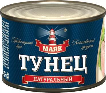 Тунец Маяк №38 куски натуральный, 185 гр., ж/б