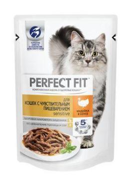 Корм для котят Perfect Fit, влажный с индейкой, 75 гр., дой-пак