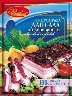 Приправа Спецаромат, для сала по-деревенски, 25 гр., пакет