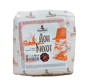 Сыр Антон Палыч, Дон Кихот со вкусом сгущенного молока 50%, 2 кг., в/у