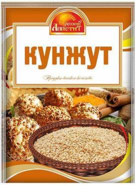 Приправа Русский аппетит кунжут