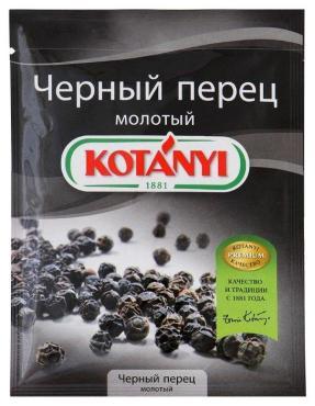 Черный перец Kotanyi молотый