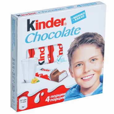 Шоколад молочный Kinder Chocolate с молочной начинкой 4 порции
