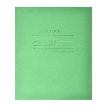 Тетрадь КПК 12 листов в клетку цвет зеленый