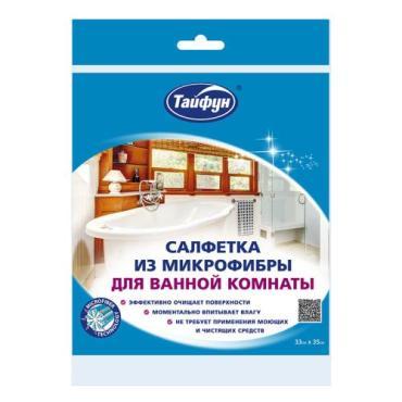 Салфетка из микрофибры Тайфун для ванной комнаты 33х35см