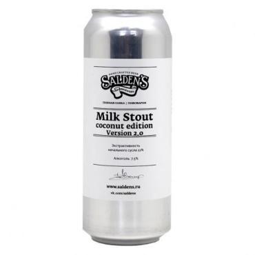 Пиво Saldens Milk Stout 5,2%