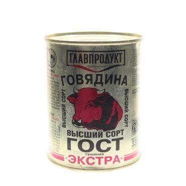Мясные консервы Главпродукт Говядина тушеная высший сорт экстра