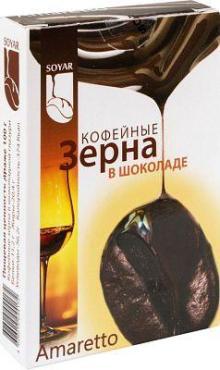 Конфеты Soyar Кофейные зерна в шоколаде Амаретто, 25 гр., картон