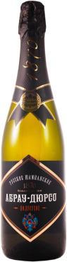 Шампанское Абрау-Дюрсо Русское Полусухое 10,5-13%