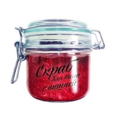 Скраб Valentina Kostina Amazing Cosmetics Для тела с вишней