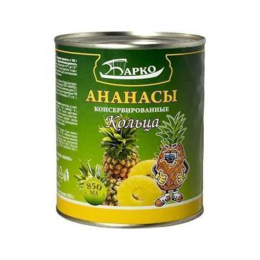 Ананасы Барко кольца, 850 гр., ж/б