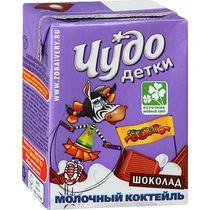 Коктейль мол стер Чудо Детки Шокол 2.5% 1х18х200мл