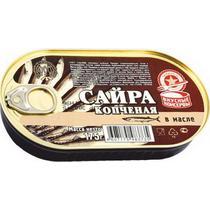 Рыбные консервы Вкусные консервы Сайра копченая в масле