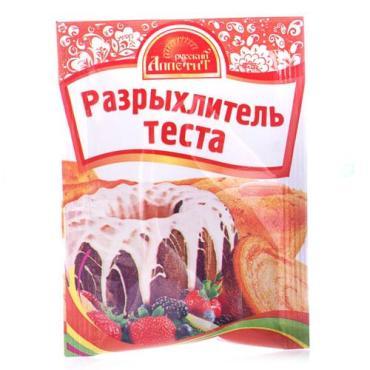 Разрыхлитель для теста, Русский аппетит, 13 гр, флоу-пак