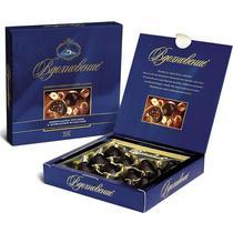 Конфеты Вдохновение Шоколадное пралине с дроблёным фундуком