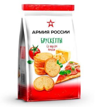 Брускетты Армия России со вкусом пиццы