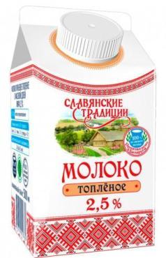 Молоко топленое 2,5%,  Славянские традиции, 500 мл., тетра-пак
