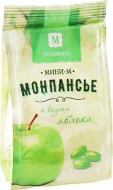 Конфеты Малвикъ Монпансье яблоко Мини-М