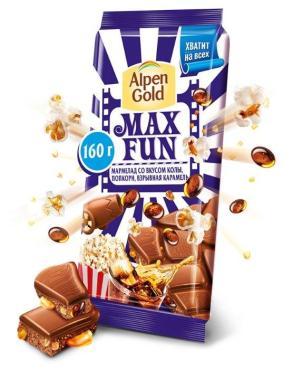 Шоколад молочный Alpen Gold Max Fun мармелад со вкусом колы, попкорн и взрывная карамель