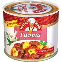 Гуляш Мастер Шеф С картофелем