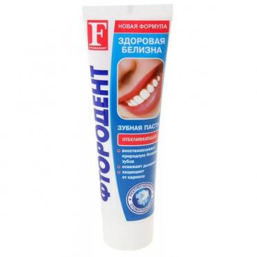 Зубная паста Фтородент Отбеливающая