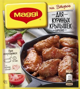 Приправа Maggi на второе для куриных крылышек барбекю
