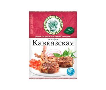 Приправа Кавказкие Специи Универсальная для мяса