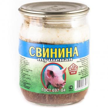 Свинина Салют тушенная
