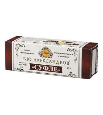 Сырок Б. Ю. Александров Суфле творожный глазированный в темном шоколаде 15%
