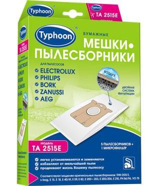 Бумажные мешки-пылесборники Тайфун для пылесосов, 5 шт + 1 микрофильтр Electrolux, Philips, Bork, Zanussi, AEG
