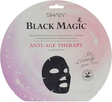 Маска для лица Shary Black Magic Anti-Age Therapy разглаживающая