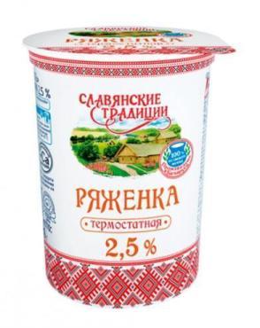 Ряженка Славянские традиции термостатная 2,5%
