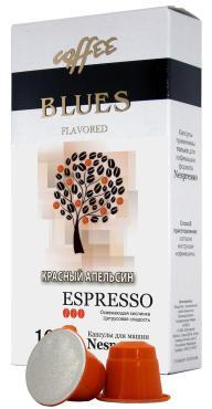 Капсулы для кофемашин Blues Эспрессо Красный апельсин натуральный кофе 10 шт
