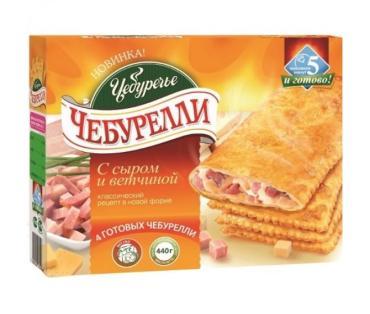 Чебурелли Сытоедов с сыром и ветчиной