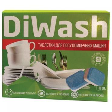 Таблетки для посудомоечных машин DiWash 60 таблеток