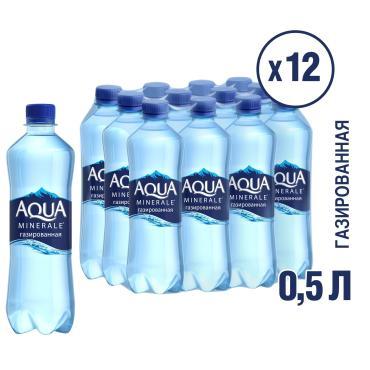 Вода Aqua Minerale газированная