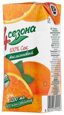 Сок 4 Сезона Апельсиновый