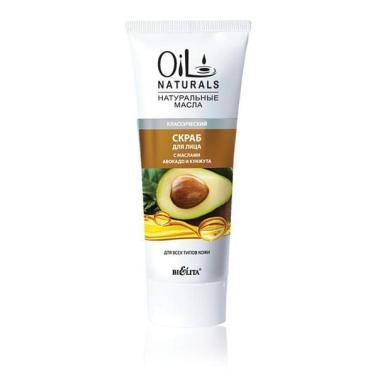Скраб для лица Belita Oil Naturals с маслами Авокадо и Кунжута классический