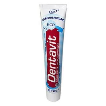 Зубная паста Витэкс Dentavit отбеливающая
